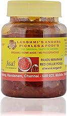 Lakshmi's Gongura Andhra Pickles&Podis Red Chilli Pickle (Pandu Mirapakai) 250 Gms