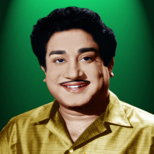 Sivaji Ganesan Tamil MP3 Songs: Amazon.co.uk: Appstore for