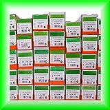 11 TX Bits 5300 Stck Spanplattenschrauben 4x35-5x120 Torx Antrieb verzinkt