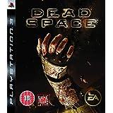 Dead Space (PS3) [Edizione: Regno Unito]