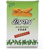 Pyary turmeric soap Turmeric - 75 gm