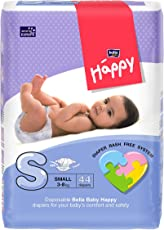 Bella Baby Happy Small Diapers (44 Pieces)