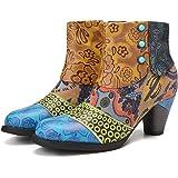 Camfosy Damstövlar läder med klack, färgglad blomma kortskaft stövlar Elegent kvinna halkfria vintage slip-on stövlar mode fe