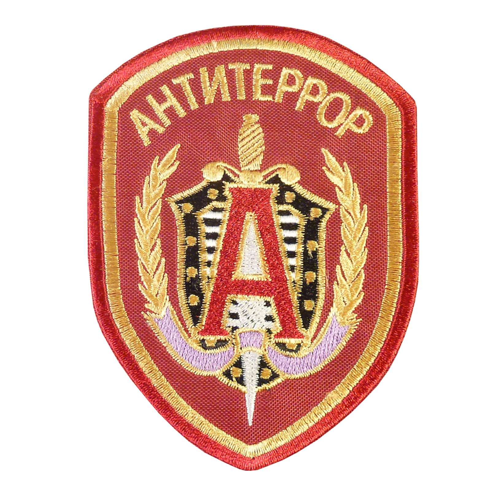 Spettsgruppa Alfa Russia Alpha Group Special Forces Esercito Army Embroidered Touch Fastener Toppa P