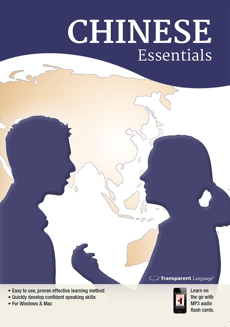 Price comparison product image Transparent Language Chinese Essentials [Download]