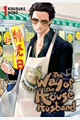 The Way of the Househusband 1 Copertina flessibile