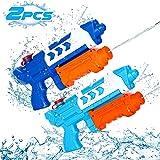 Ucradle Vattenpistol leksak, 2-pack vattenpistolleksak 500 ml med 10 meter räckvidd, Super Squirt vattenpistoler – sommar str