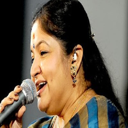 Chitra Tamil MP3 Songs Mobile Apps: Amazon co uk: Appstore