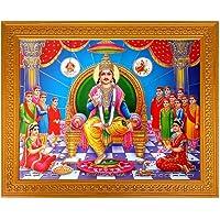 Shree Synthetic Wood Shree Chitragupta Painting, Golden, Religious, 32 x 26 x 1.5 cm