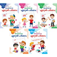 InIkao Malayalam writing practice Books Combo Pack; Set Consist of 5 Books for Writing Practice from Stage 1 to Stage 5