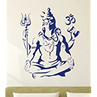 Decals Design 'Lord Shiva Om Meditating Wall Sticker For Home' (PVC Vinyl, 50X70cm, Blue)