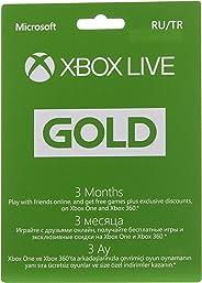 Microsoft Xbox Live Gold3 Aylik Uyelik Karti -2Yp-00017 [Xbox One ]