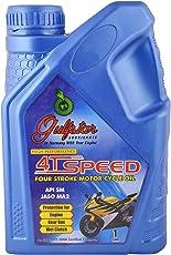 Gulfstar 4T Speed 10W-30 API SM 4 Stroke Engine Oil for Motorbikes (1 L)