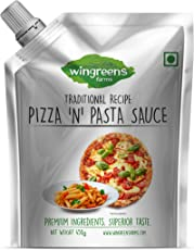 Wingreens Farms Pizza 'N' Pasta Sauce (450g)