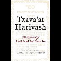 Tzava'at Harivash, The Testament of Rabbi Israel Baal Shem Tov (English Edition)