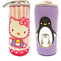 THE LITTLE LOOKERS Cute Animated Patterned Lion and Hello Kitty Soft Stretchable Baby Feeding Bottle Cover with Easy to Hold Strap for 120ml, 150ml, 240ml - Pack of 2