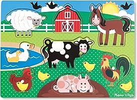 Melissa & Doug Ahşap Tutmalı Yapboz-Çiftlik