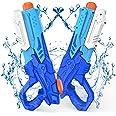 Kiztoys Pistola Acqua, 2 Pack Giocattoli Pistole ad Acqua 600ML, con Alta Capacità super liquidator, Acqua Giocattolo per Bam