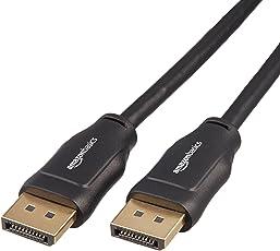 AmazonBasics 15 Feet DisplayPort to DisplayPort Cable