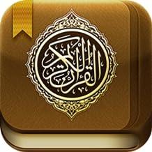 Corano senza Internet completo