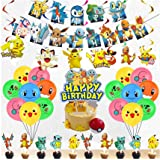 Pikachu Birthday Party Supplies Pokemon Party Decorations Set with Happy Birthday Banner Cake Cupcake Toppers Spirals Balloon
