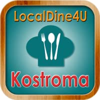 Restaurants in Kostroma, Russia!