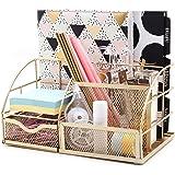 EXERZ Desk Organiser/Mesh Desk Tidy Caddy/Pen Holder/Multifunctional Organiser with 7 Compartments (Golden)