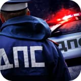 Night Police Post 3D