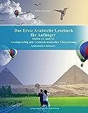 Das Erste Arabische Lesebuch für Anfänger: Stufen A1 und A2 Zweisprachig mit Arabisch-deutscher Übersetzung (Gestufte…