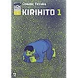 Kirihito (Vol. 1)