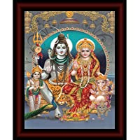SAF Lord Shiva Pariwar Sparkle Coated Digital Reprint Painting (13.25 inch x 9.25 inch) SANFR6923