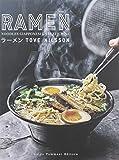 Ramen. Noodles giapponesi e stuzzichini