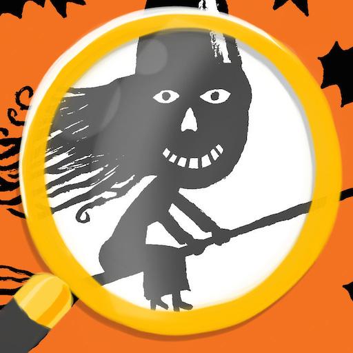 Finde den Unterschied: Halloween-Edition illustriert von Philippe de Kemmeter