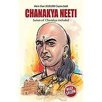 Chanakya Neeti with Sutras of Chanakya Included