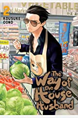 The Way of the Househusband 2 Copertina flessibile
