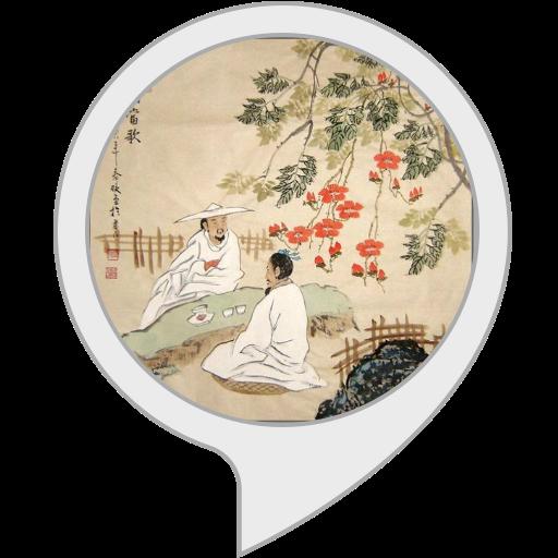 ancient-china-facts
