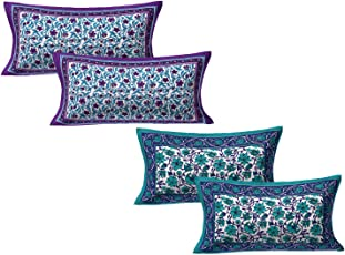 """AJ Home Cotton Multicolor Pillow Covers 2 Sets (4 Pieces)-17""""x27"""""""