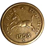 MLP coins One Pice 1953 Antique Very Rare Coin