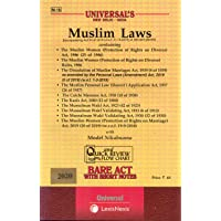 Muslim Laws with Model Nikahnama -Bare Act with Short Notes