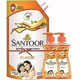 SANTOOR Handwash Classic, (750ml + 200ml) +200ml, Orange