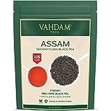 Foglie di tè nero Assam (200+ tazze), FORTE, MALTA E RICCO, tè sfuso, 100% puro non miscelato, foglia nera singola sfusa, tè