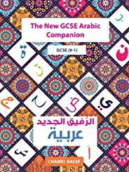 The New GCSE Arabic Companion (9-1)
