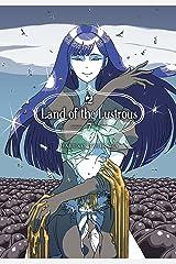 Land of the lustrous: 7 (J-POP) Formato Kindle