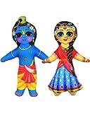 PAPSARA Radha Krishna Stuffed Baby Toys Doll (6 Inch, Small)