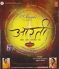 Aarti- Om Jai Jagdish Hare