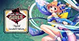 Tokyo Tattoo Girls Digital Limited Edition [Code Jeu PC - Steam]