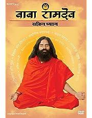 Sakriya Dhyan/Active Meditation - Hindi/English