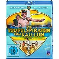 Die Teufelspiraten von Kau-Lun - The Pirate (Shaw Brothers Collection) (Blu-ray)
