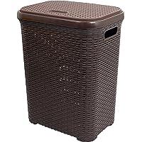 Esquire Laundry Basket, Brown, 50L Capaity