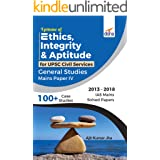 Epitome of Ethics, Integrity & Aptitude for UPSC Civil Services General Studies Mains Paper IV